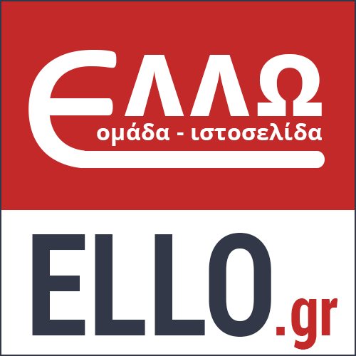 ELLO.gr