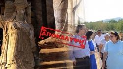 ΑΠΟΚΑΛΥΨΗ – το σκάνδαλο της Αμφίπολης