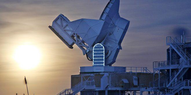 Νέο τηλεσκόπιο